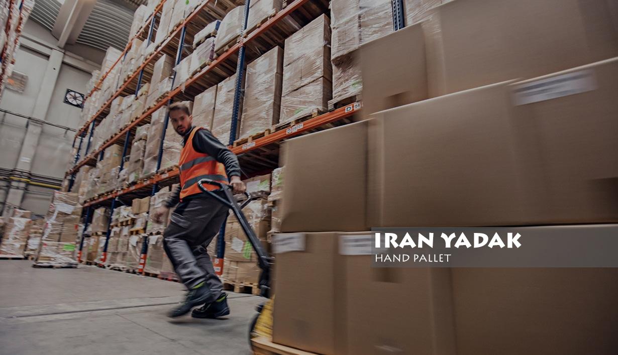 جک پالت ایرانی
